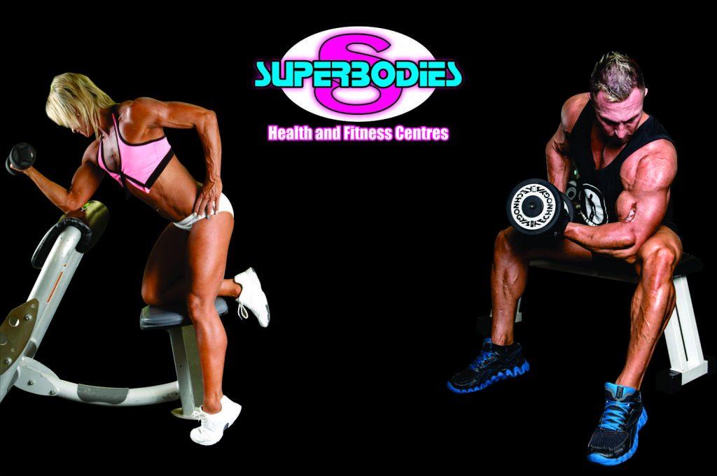 Superbodies Logo for Weblisting